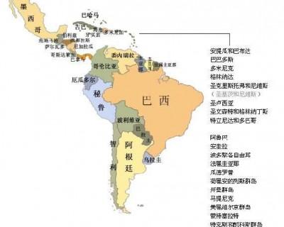 拉丁美洲有哪些国家(拉丁美洲各国人种构成状况)