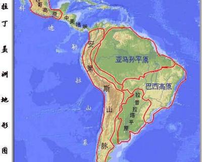 南美洲有哪些国家(南美究竟有哪些国家)