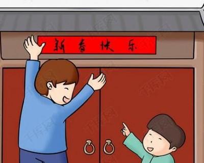 春节有什么习俗(过年都有哪些习俗,您知道吗?)