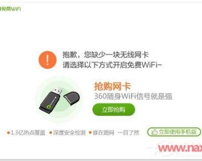 WiFi管理器哪个好用?好用的WiFi管理器推荐