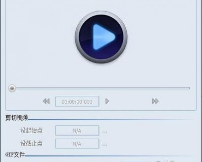 GIF转换器哪个好用?好用的GIF转换软件盘点