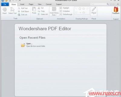 PDF文件编辑工具哪个好?PDF文件编辑工具盘点