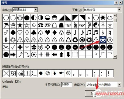 PPT表格怎么添加项目符号?PPT表格添加项目符号的方法