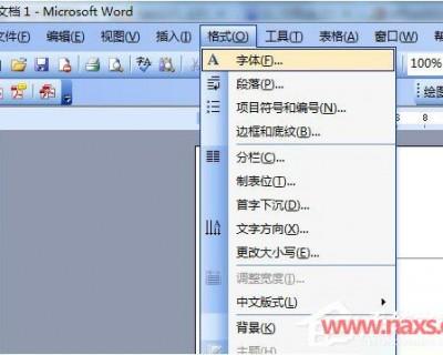 Word2003页眉横线怎么添加?Word2007页眉横线怎么添加?