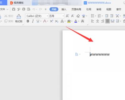 WPS文档加密如何解除