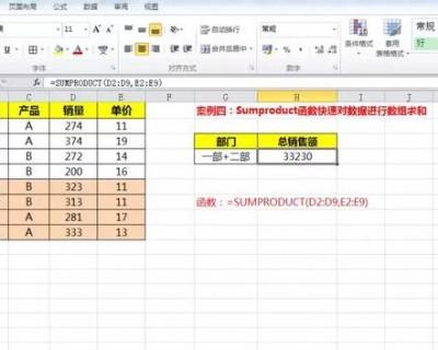 Excel求和怎么操作 Excel表格自动求和怎么操作