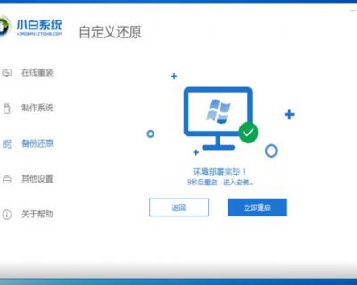 GPD电脑win10企业版系统下载与安装教程