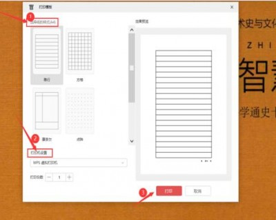 PDF文件打印出来是白纸怎么解决