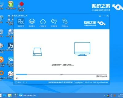 镭波电脑win10家庭版系统下载与安装教程