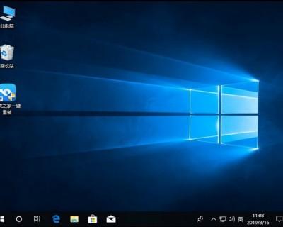 GPD电脑win10iso镜像系统下载与安装教程