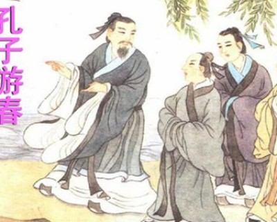 孔子名言精选及其翻译 圣贤孔夫子经典名言大全