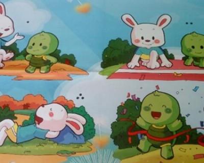龟兔赛跑的故事 儿童睡前寓言故事精选