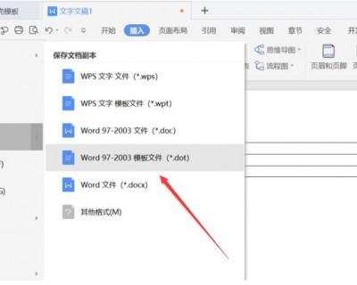 wps如何用Word制作四线三格的表格和模板
