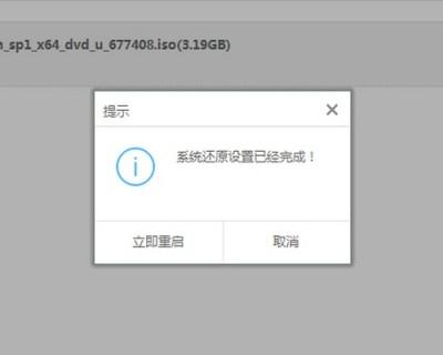 宝扬电脑win10iso镜像系统下载与安装教程