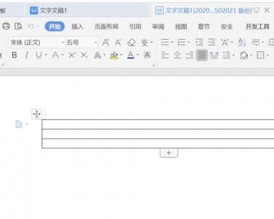 wps,Word临时文件怎么恢复