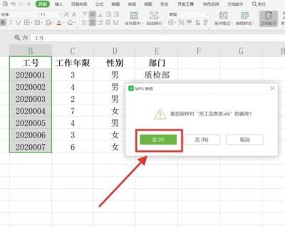 如何将Excel表格中的列前后颠倒