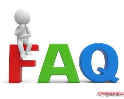 整理的一些seo常见问题以及答案