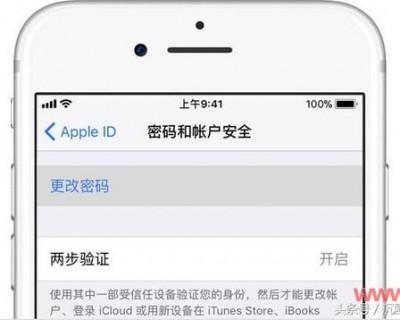 苹果手机密码忘了怎么办,AppleID密码找回、重置方法