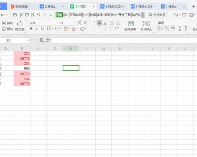 如何在 Excel 中查找重复值