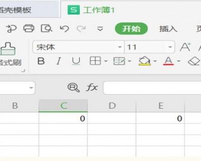 Excel 如何跨行列填充