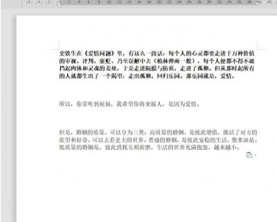 如何复制网页上无法复制的文档内容