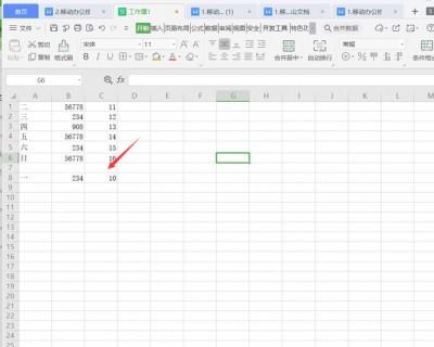 Excel 里如何自由移动行列