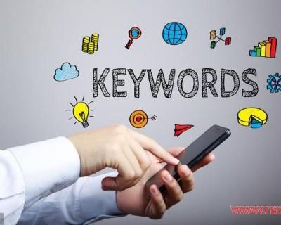 网站优化怎么选取精准关键词