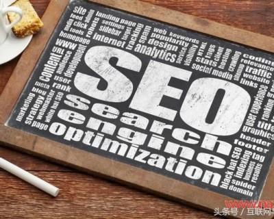 搜索引擎seo(SEO网络优化搜索引擎及其技术架构)
