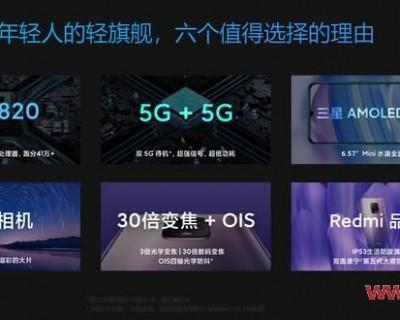 为什么说 2020 遇到 1599 元的 5G 手机就必买?
