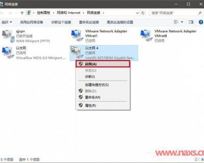 Win10如何修改物理地址?Win10修改网卡物理地址(MAC)的两种方法