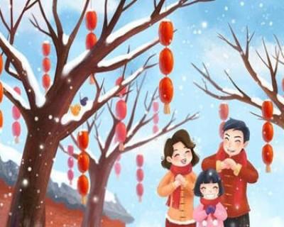 唐诗300首中关于春节的诗句 新春喜庆气氛浓厚