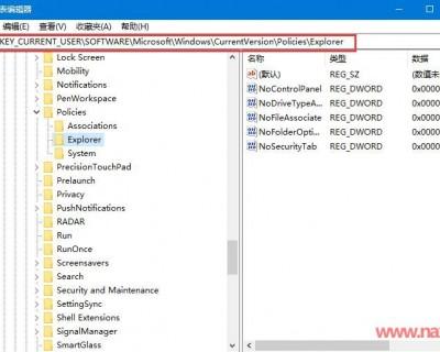 Win10系统禁用设置和控制面板的两种方法