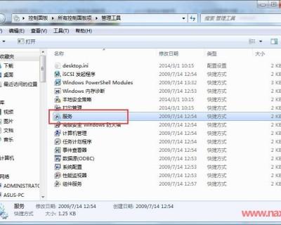 Win7系统电脑无法识别U盘启动盘怎么办?