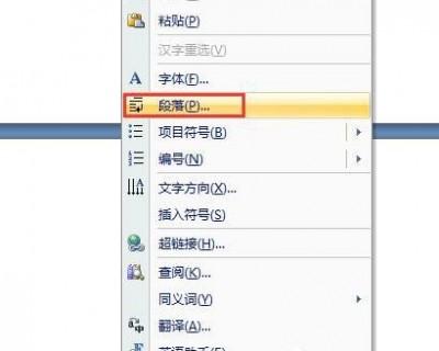 Word怎么删除空白页?Word删除空白页的方法
