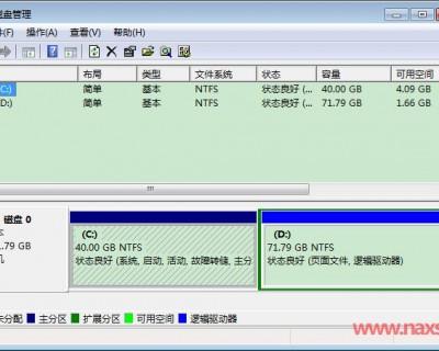 磁盘管理器怎么打开?Win7磁盘管理器快速打开方法简述