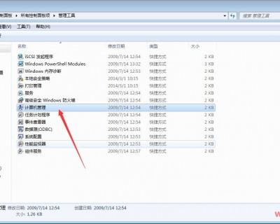 Win7电脑自动调节屏幕亮度怎么关闭?Win7旗舰版自动调节屏幕亮度关闭教程