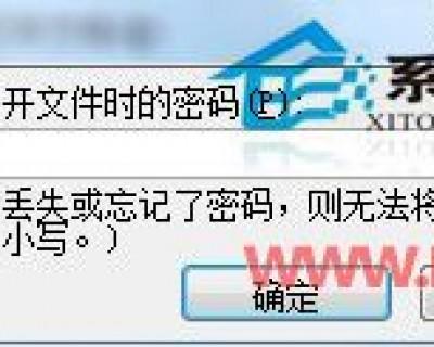 Word文档加密的操作方法 Word2010文档怎么加密?