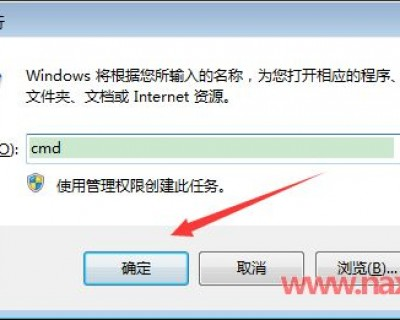 Win7电脑任务管理器快捷键失效怎么办?Win7旗舰版任务管理器快捷键失效解决方法
