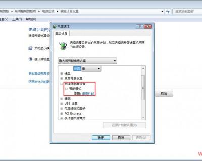 Win7 CPU游戏降频怎么办?Win7旗舰版CPU游戏降频解决方法