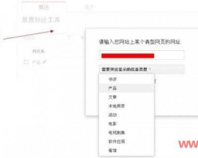电商网站seo(电子商务网站SEO的8个建议)