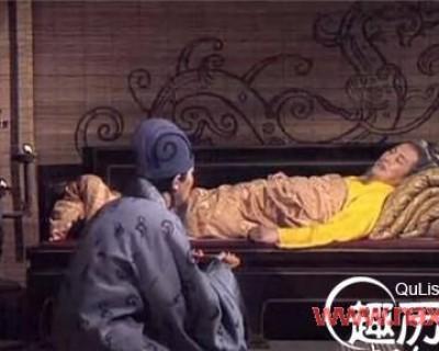百度刘备是怎么死的(凤雏看透刘备假仁义)