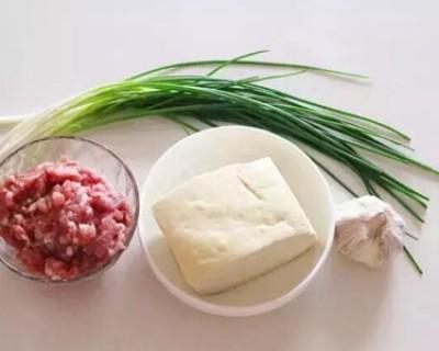 二十道简单易做家常菜 鱼香嫩豆腐的做法