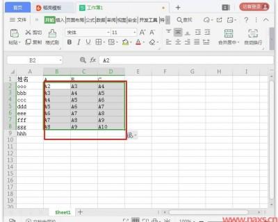 怎么在Excel中一列分成多列?Excel一列分成多列的方法
