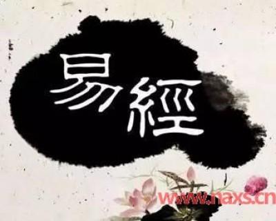 怎么学算命看风水发(中国命理风水网)