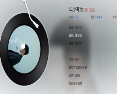 抖音最火的中文歌曲,每一首都是值得单曲循环的歌