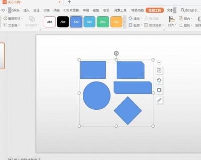 如何组合PPT里的多个形状