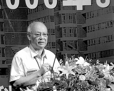 理论物理学家戴元本院士逝世