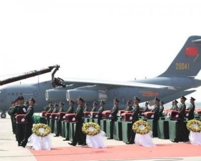 117位在韩志愿军烈士安葬仪式举行