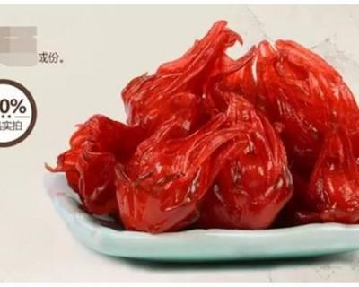 玫瑰茄的功效(玫瑰茄能起补血作用吗)