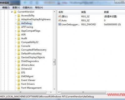 dwwin.exe提示频出怎么办?Win7系统dwwin.exe提示的解决方法